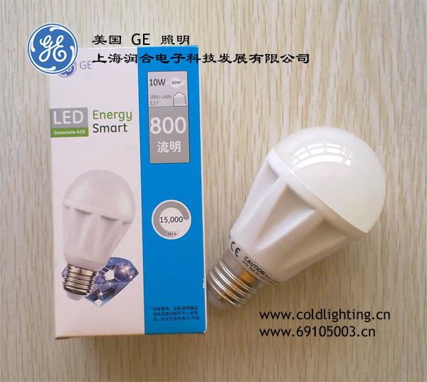 GE Lighting LED Snowcone A19 10w 220V(China (Mainland))
