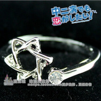 Anime In two the disease also want to fall in love Takanashi Rikka  ring Togashi Yuta diamond adjustable Ring Cosplay JP