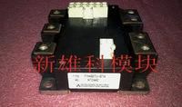 Free shipping    FM400TU-07A