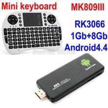 Bluetooth MK809 ii Mini PC Android 4.4 TV Box Dual Core RK3066 1GB RAM 8GB ROM WiFi HDMI + Rii i8 air mouse keyboard, drop ship(China (Mainland))
