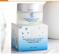 free shipping QYF hyaluronic acid colorful moisturizing cream 30g