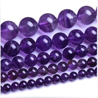 Brand New 6-10mm natural stone amethyst purple quartz round shape Loose Beads DIY jewelry making 38cm per strand J017