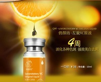 100% of plant extract Egf liquid scar acne repair pockmark sensitive capillarie wrinkle firming FREE SHIPPING
