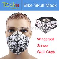 2014 Newly Motorcycle Outdoors Windproof CS Riding Cycling BIKE Bicycle Skull Mask Mouth Muffle Sahoo Mask  Warmer Free Shipping