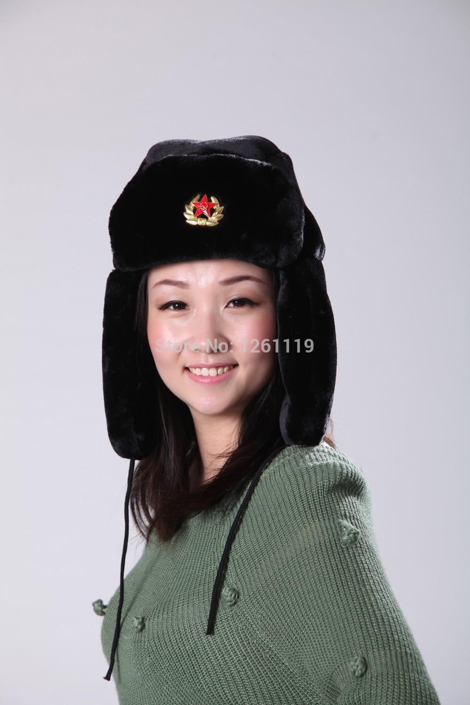 Winter Bomber Hats For Men