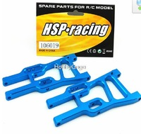 106019 HSP Upgrade Part Alum Front Lower Suspension Arm X2P For HSP 1/10 RC Car 94188 94106 free shipping