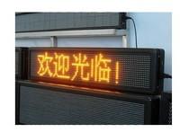 wholesale P10 single yellow semi-outdoor LED display unit board accessory parts LED module unit board LED screen