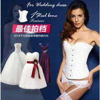 2014 hot sale waist training corsets shaper underbust corset corselet steel waist cincher shaper belt body shapers for women