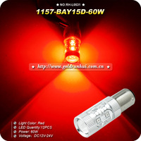 2pcs High Power 60W 1157 BAY15D P215W 1154 2057 2357 2397 3497 LED Brake light car light bulb car light Red