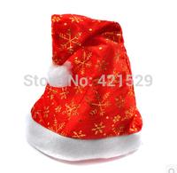 Christmas Hat Children's Christmas Hat Adult Christmas Hat Grade Bronzing Free Shipping