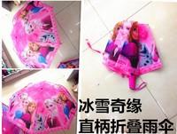 new spot sales  Free shipping 1pcs  Straight shank folded umbrella Children's umbrella Lovely automatic umbrella