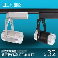LEDled track lights spotlights 3WLED clothing rail track lights LED lights surface mounted spotlights