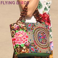 FLYING BIRDS New Fashion Designed women bags national style handbags shoulder bag good quality handbag popular LS3793c