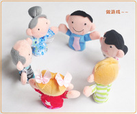 (6pc/lot)Finger accidentally family members hand accidentally Parents/interactive Children's educational toys baby doll