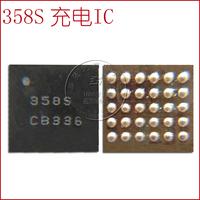 Charging IC 358S