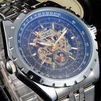 Original Brand JARAGAR Luxury Fashion Stainless Steel Band Mechanical Self Wind Skeleton Watch with Photochromic Glass twatch