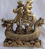 "10"" Chinese Bronze Wealth Yuanbao Happyness Fu On Dragon Boat Cross Sea Statue"