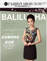 2014 Spring And Summer Fashion Big European Leg Of Printing High-End Boutique Waist Sleeveless Dress BL8811