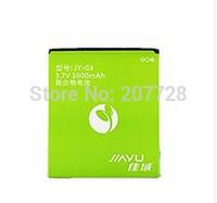 for Jiayu G3/G3c/G3s Free shipping Sweden Post  Original Jiayu 3000mAh battery best price