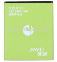 battery for Jiayu F1  Free shipping Sweden Post  Original Jiayu 2400mAh battery best price