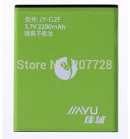 battery for Jiayu g2/g2s  Free shiping Sweden Post  Original Jiayu 2200mAh battery 3.7V li-battery best price welcome wholesale