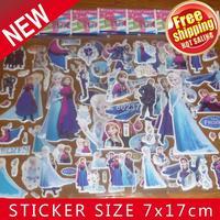 Wholesale - Free Shipping Mix 50kinds 1000 Sheets puffy FROZEN sticker(7.5*21cm) Sticker /Children Fashion Decoration Stickers
