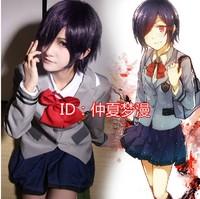 New Tokyo ghouls Kirishima Touka school uniform Cosplay Send Wig  Free Shipping
