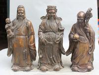 "12"" Chinese Bronze Folk Feng Shui stand 3 Longevity God Fu Lu Shou Life Statue"