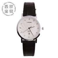 Free shipping fashion watch brand genuine leather for women calendar diamond quartz watch LB8858a02