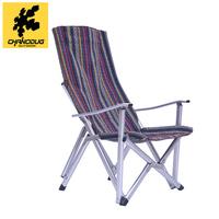 Portable folding stool PICNIC CAMPING stool striped aluminium  FX-8204-1