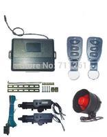 vehicle remote control locking unlocking for trucks lorries  pickups 12V 24v Optional  with light prompt horn sound