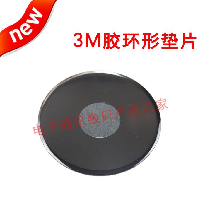 alta qualidade super 3mm disco 88,59 9.5 10cm diâmetro otário geral auxil