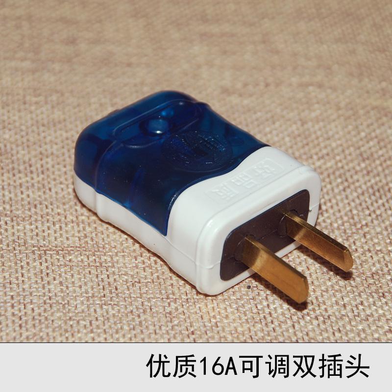Ordinary household power wiring plug adjustable lighting lamps DIY pin plug connector / white transparent plug(China (Mainland))