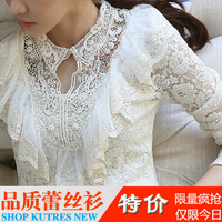 2014 Hitz Korean Women lapel long-sleeved shirt Slim T shirt lace shirt shirt big yards female influx