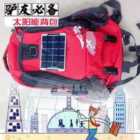 Solar Travel solar bags Backpack Outdoor travel computer bag Mobile power emergency mobile phone charger