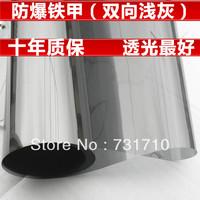 Glass film insulation film sun mirror film transparent window stickers explosion-proof window film light gray two-way