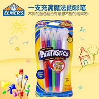 Elmers baby toy , Children's environmental safety graffiti paintings of watercolors discoloration magical children stationery