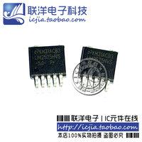 Free shipping  50pcs/lot    LM2575 LM2575HVS-5.0