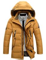 Fashion Down & Parkas Outdoor Hood Super Warm Men's Winter Jacket Men Casual Down Jacket Free Shipping 7 Color