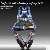 NTR five-point body harness seat belt downhill full body harness climbing rope for outdoor climbing hiking hunting