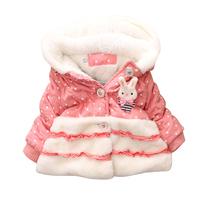 Fashion New Children's Spring  Autumn  Radiation Animal Hoodies Baby  Boys Girls Jacket Kids Sweatshirts  Coat