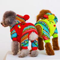 New arrival! Auspiciousness deer legs dog clothes pet clothes wholesale decorative winter