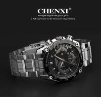 New gift box free shipping men watch sports waterproof men's watches quartz movement steel band CX-029A