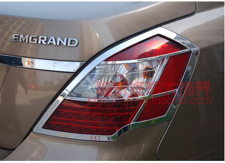 TTY ABS Geely Emgrand EC7 15/EC7 18 автомобильный dvd плеер finenav 4 4 dvd geely emgrand ec7