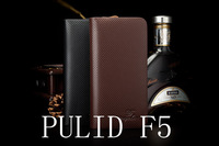 Luxury Lychee PU leather Filp Wallet Style Case Cover For PULID F5 MTK6515 5.0 inch Cell Phone,free shipping