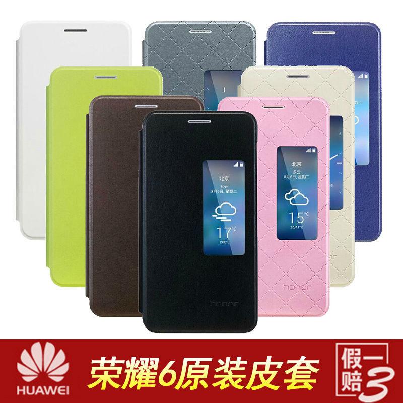 Чехол для для мобильных телефонов 100% huawei 6 SII huawei 6 запчасти для мобильных телефонов zte u790 v790 n790 n790s