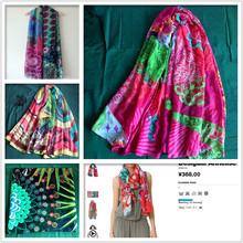 DESIGUA Mujeres Bufandas Beach Wear 2014 Nueva Moda Otoño Playa Verano Cover Up borla abrigo de la bufanda del mantón de las bufandas para la mujer(China (Mainland))