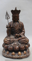 """16"""" Tibet Buddhism Bronze Ksitigarbha Boddhisattva Netherworld Buddha Statue"""