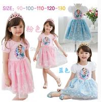 1 set free shipping Girl Summer Short sleeve Lace Tutu Dress Frozen Princess Elsa Mesh Embroidery Ball Gown Dress