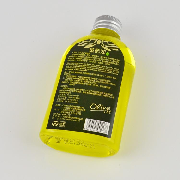 Olive Oil Sex Lube 67